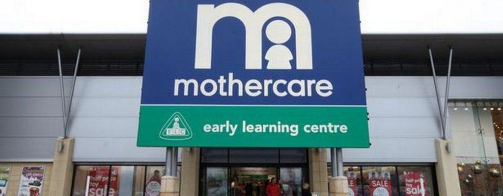 Baby Bargains As Mothercare Slumps